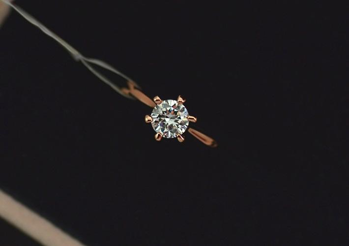 Occasion - Roségold Ring