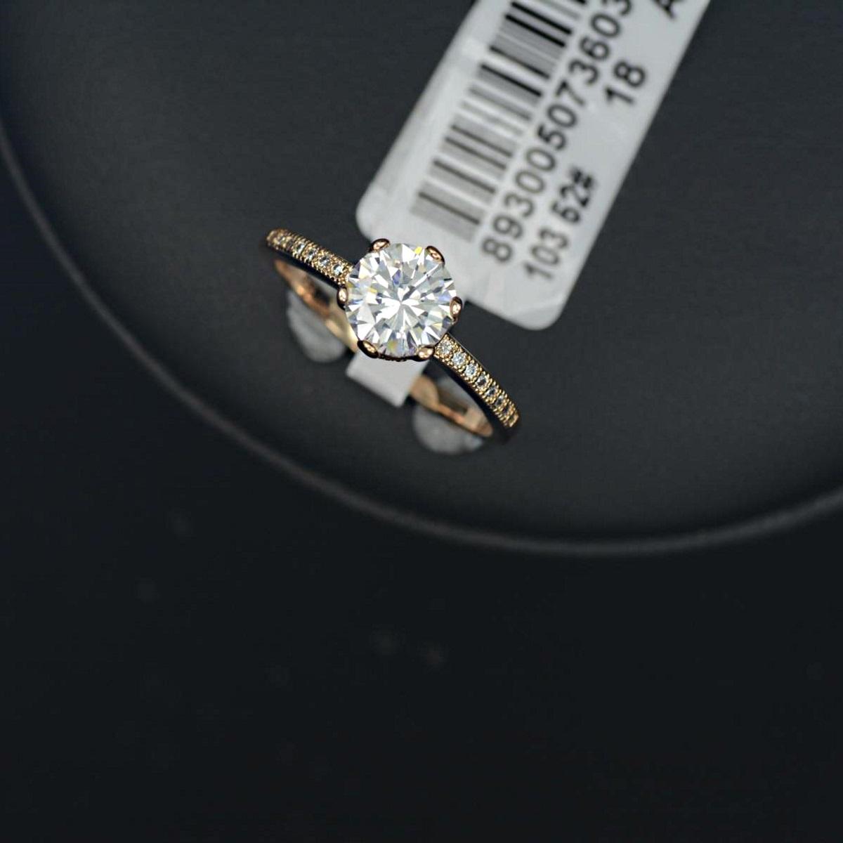 Golden Diamond - Ring